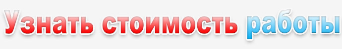 Решение контрольных для Курсовые дипломные контрольные для ПГСХА Заказать курсовую в ПГСХА Пермская государственная сельскохозяйственная академия контрольную работу дипломную Как