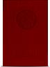 Заказать дипломную в Перми